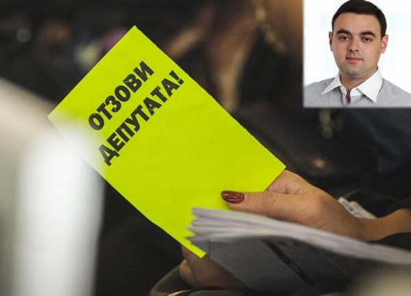 Процесс отзыва депутата Днепровского горсовета сдвинулся с мертвой точки