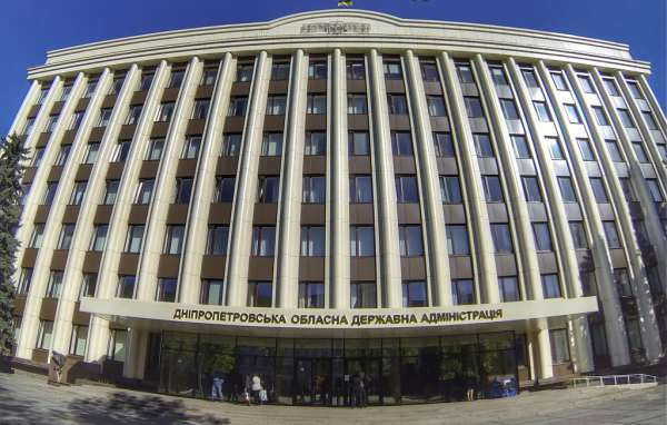Дніпропетровська ОДА відправлятиме співробітників на дистанційну роботу додому