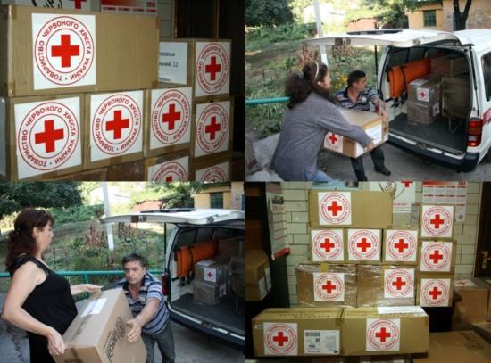 В Днепропетровск прибыла гуманитарная помощь из Чехии