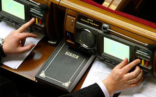 Народные депутаты продолжают «подрабатывать» «кнопкодавами»