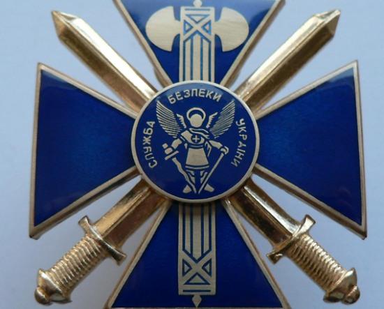 На Днепропетровщине задержан «сотрудник Генпрокуратуры «ДНР»