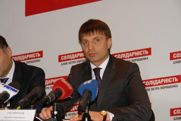 Демократическая коалиция должна объединить новоизбранных депутатов местных советов, – Глеб Пригунов