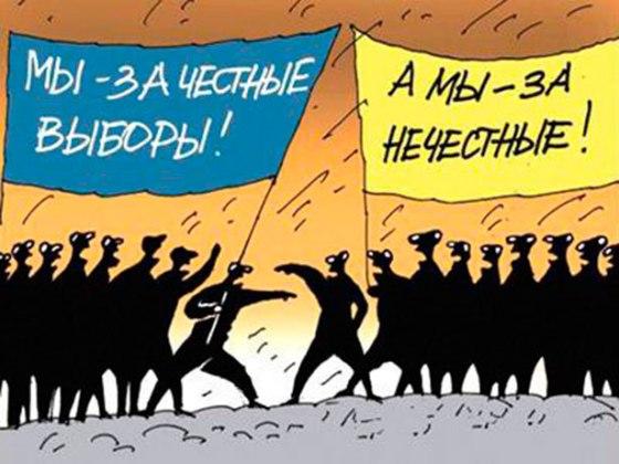 «Оппозиционный Блок» не признаёт результаты выборов и заявляет о фальсификациях
