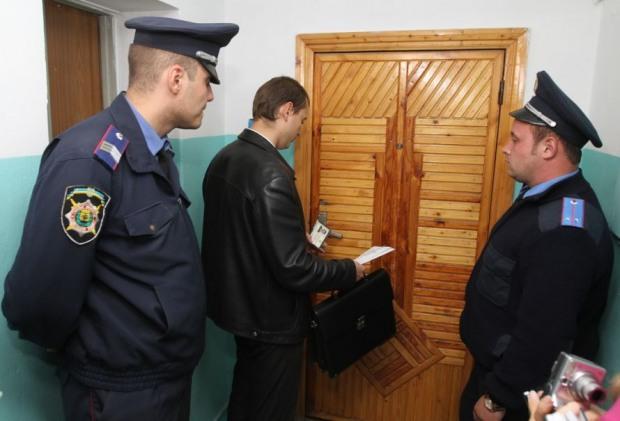 Днепропетровцев научат защищаться от несправедливого ареста на имущество