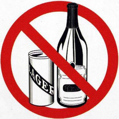 В Каменском запретили продажу алкоголя после 21:00