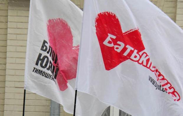 ВО «Батькивщина» ретранслировала заявление по поводу массовых нарушений