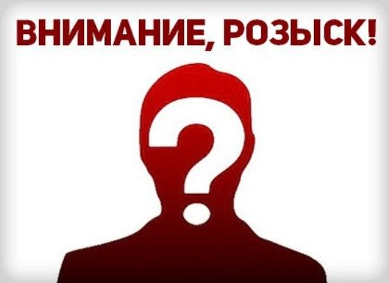 В Павлограде пропал молодой человек