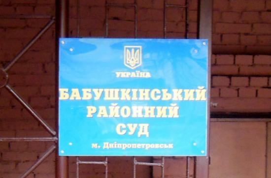 Прямая трансляция из суда по 10.000.000 грн.