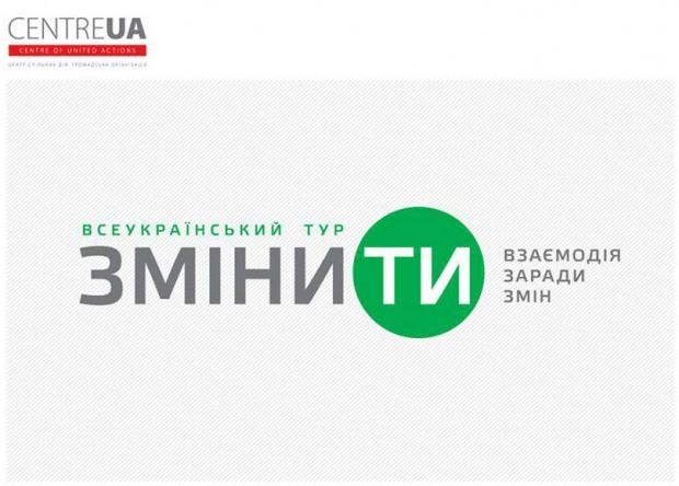 Активисты громад Днепропетровщины будут вырабатывать новую государственную политику