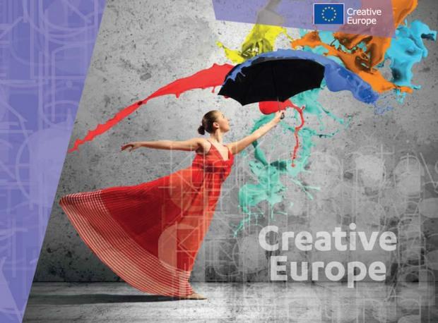 Культурные и творческие организации области могут воспользоваться поддержкой ЕС
