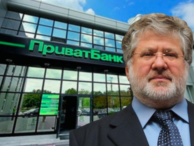 Коломойский признался в опасениях по поводу приезда в Украину