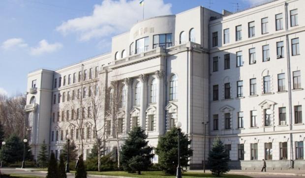 Куда уйдут 20 миллионов гривен из областного бюджета Днепропетровщины