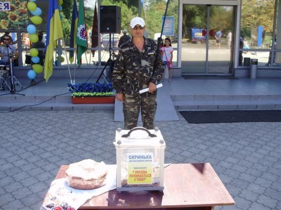 «Україна починається з тебе!» (ФОТО)