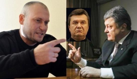 Ярош пригрозил Порошенко «новым президентом»