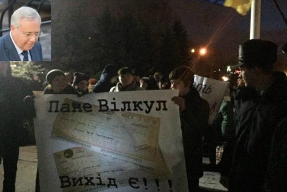 Горсовет Кривого Рога «легитимировал» Вилкула, протесты продолжаются