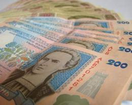 Бюджет Днепропетровска выполнили на 102,6%