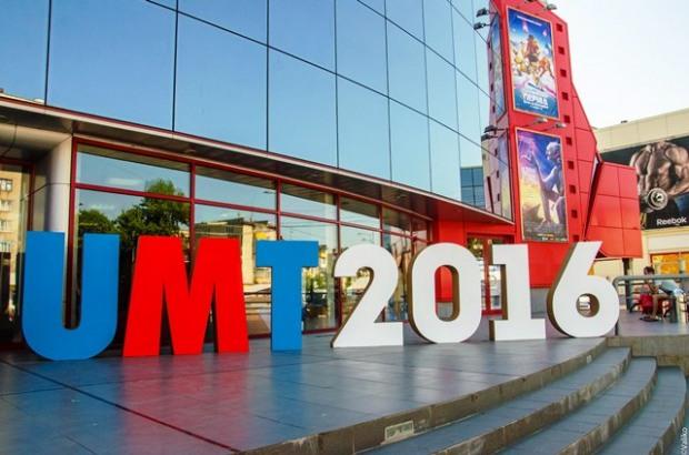 В Днепре прошла самая масштабная в стране IT-конференция
