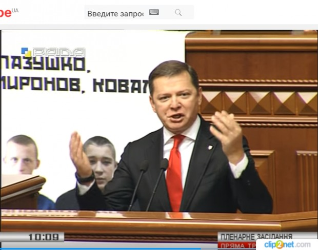 Олег Ляшко: Платіжки з новими тарифами – це смертельний вирок для мільйонів українських громадян