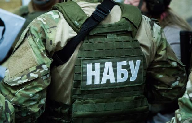 НАБУ провела в Днепре и области обыски по «делу Дейдея»