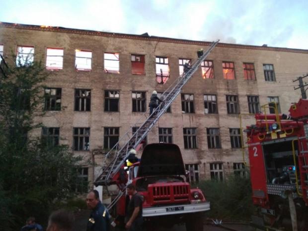 В Днепре горело здание центра реабилитации детей-инвалидов