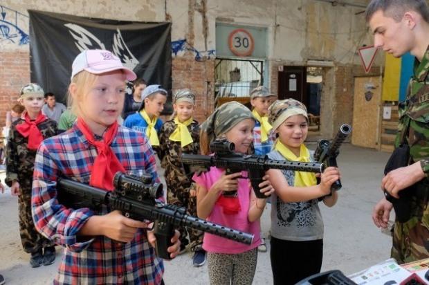 Детям АТОшников предлагают поучаствовать в лазерных боях