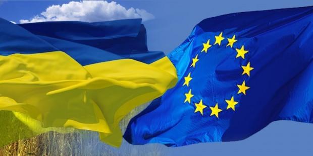 Восемь громад Днепропетровщины получат помощь от ЕС
