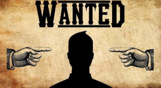Обнародованы фотографии разыскиваемых членов вооруженной банды