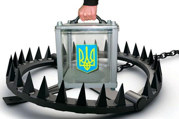По результатам выборов в Песчанскую ОТГ открыты 7 уголовных дел