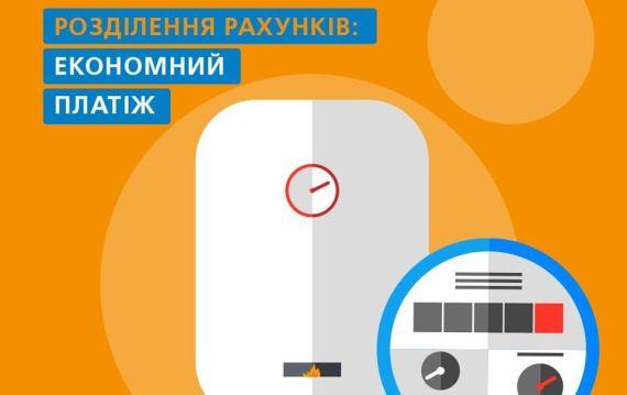 Регулятор снизил плату за доставку для потребителей Днепропетровщины, которые не пользовались газом