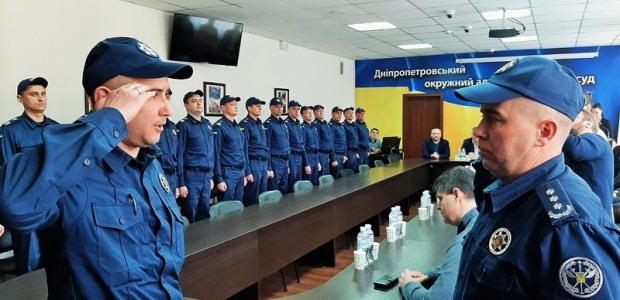 Дніпропетровський окружний адмінсуд взяла під охорону Служба судової охорони