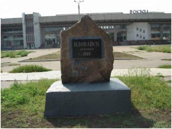 Бои за Иловайск продолжаются, батальон «Днепр-1» несет потери