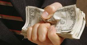 Следователя по финансовым преступлениям поймали на взятке