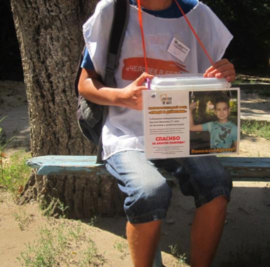 Собиратели помощи для детей обязаны предъявлять документы (ФОТО)