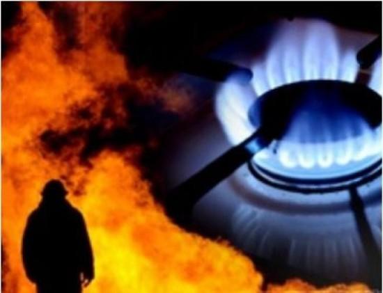 «Газовый» месячник напомнит об угрозах взрывов