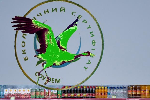 """В поисках """"Зелёного журавлика"""" (Видео)"""