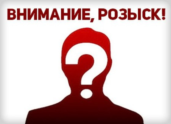 На Днепропетровщине пропал без вести 53-летний мужчина