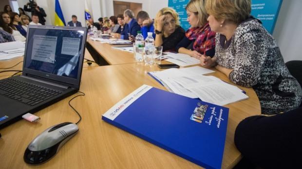Представители 24 городов Украины рассмотрят изменения в земельных законах