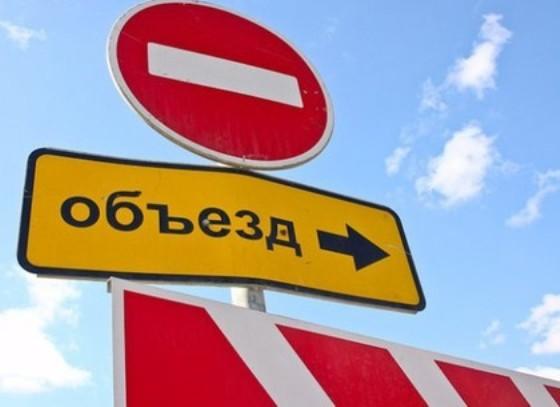 «Миля мира» перекроет движение в центре Днепра