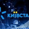 Петр Чернышов будет управлять группой «Евразия»