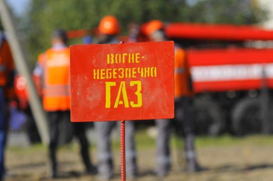 АО «Днепрогаз» продолжит диалог с НКРЭКУ по повышению зарплаты газовиков до средней по промышленности