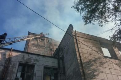 Подробности пожара ДК Ильича в Днепропетровске