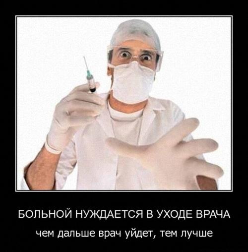 «Горячая линия» для кашляющих и чихающих
