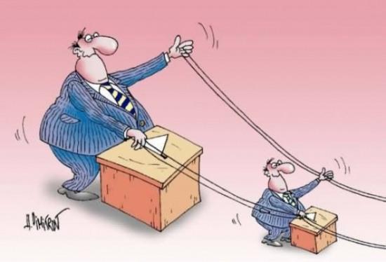 В Кривом Роге ожидают масштабное применение админресурса