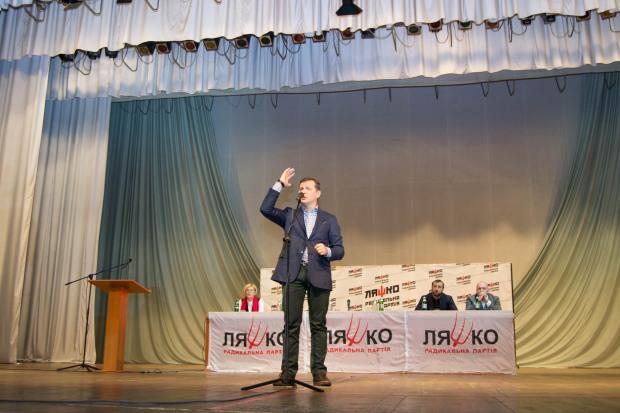 РПЛ требует вопрос об особом статусе Донбасса вынести на всенародный референдум