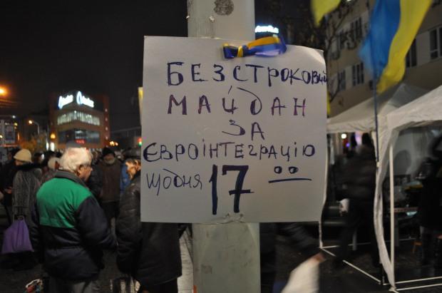 За что выходил Евромайдан?
