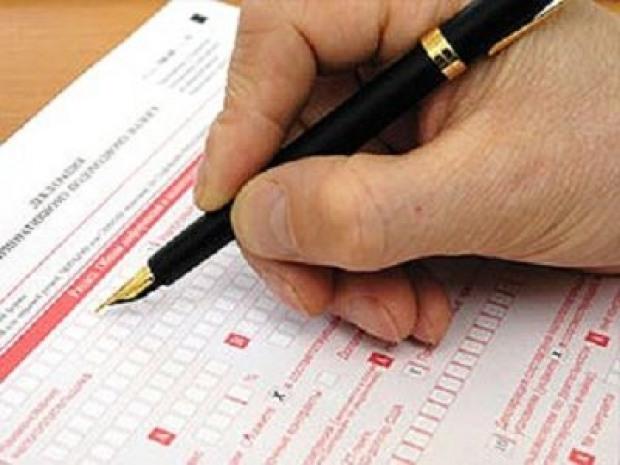 Сколько получает руководство днепропетровской налоговой
