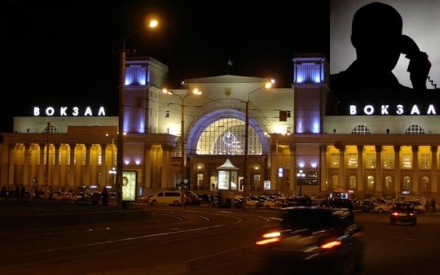 Ночью с железнодорожного вокзала Днепра эвакуировали 180 человек