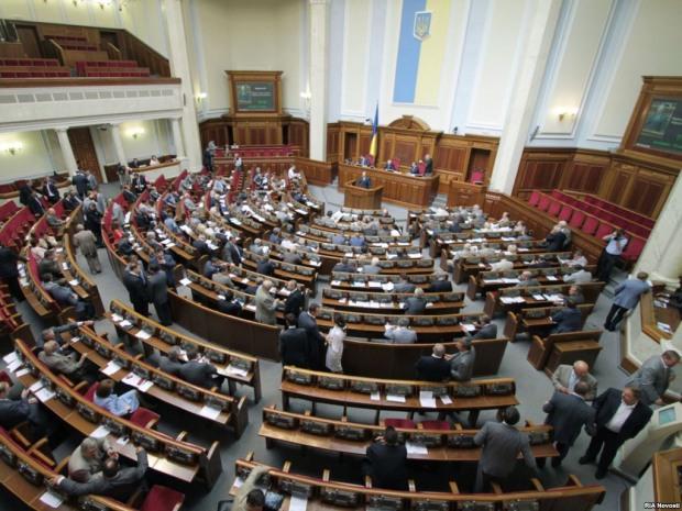 Как парламентарии из Днепропетровщины голосовали за непризнание российских выборов?