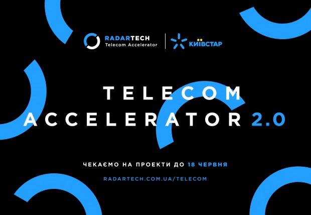 Киевстар и  Radar Tech расскажут в Днепре, как продвинуть свой стартап