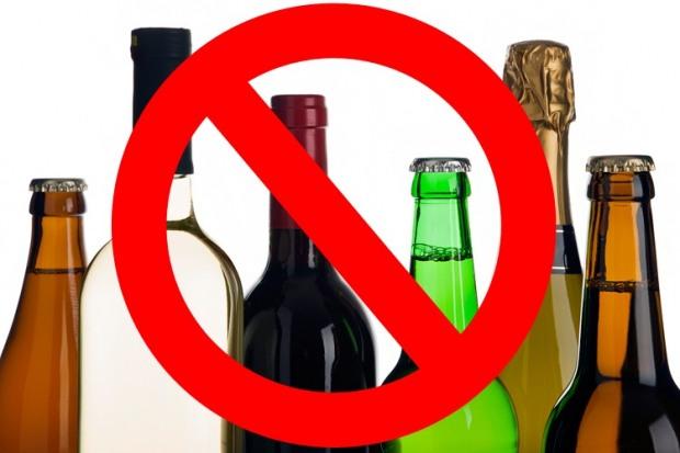 В Днепре запретили продажу алкогольных напитков